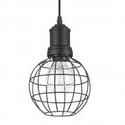 Corp de iluminat negru rotund Ideal Lux - Cage SP1