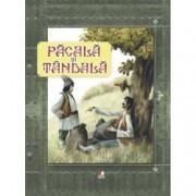 Pacala si Tandala
