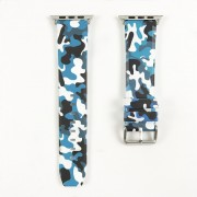 Camouflage Pattern Silicone Watch Band for Apple Watch Series 5 4 44mm, Series 3 / 2 / 1 42mm - White