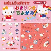 Hello Kitty Chiyogami 6 16 Sheets 2 Design W/ Sticker