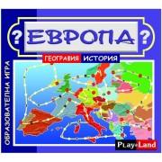 """Детска занимателна игра """"Европа"""" от Play Land"""