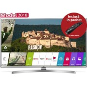 "Televizor LED LG 109 (43"") 43UK6950PLB, Ultra HD 4K, Smart TV, webOS, WiFi, CI + Cartela SIM Orange PrePay, 6 euro credit, 6 GB internet 4G, 2,000 minute nationale si internationale fix sau SMS nationale din care 300 minute/SMS internationale mobil UE"