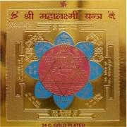 Astrology Goods Shri Mahalakshmi Yantra
