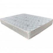 Saltea Silver Aquagel Memory 14+5 Material Ioni Argint Ortopedica Antibacteriana Aerisire 2D Free Air 140 x 190 cm