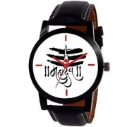 TRUE CHOICE 123 TC 42 WHITE DAIL MAHADEV WATCH FOR MEN BOYS.