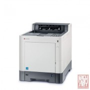 KYOCERA ECOSYS P7040cdn, color laser, A4, 600dpi, 40/40ppm, duplex, USB/LAN