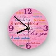 Часы «Я тебя люблю»
