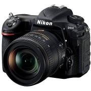 Nikon D500 + 16-80mm f / 2,8-4,0E ED ??VR