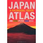 Wegenatlas - Atlas Japan Atlas – a Bilingual Guide   Kodansha