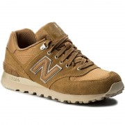 Сникърси NEW BALANCE - ML574PKR Żółty