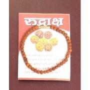 Religiousdeal Rudraksha Bracelet