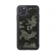 NILLKIN Camouflage Style Leather Coated PC TPU Hybrid Cover for iPhone 11 Pro Max 6.5 inch