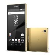 Смартфон Sony Xperia Z5 Premium Dual, Золотой E6883RU/N
