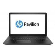 HP Pavilion Power 15-cb002nu Black/White [2LF01EA] (на изплащане)