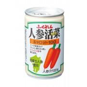 100%人参活菜ジュース 【2ケース(160g60缶)】