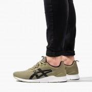 Sneakerși pentru bărbați Asics Gel-Lyte Runner 1191A073 200