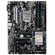 Дънна платка ASUS PRIME H270-PLUS, Intel LGA 1151, DDR4, PCI Express