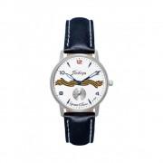 "Pobeda ""Rodina'' A036 часовник за мъже и жени"