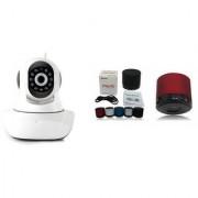 Zemini Wifi CCTV Camera and S10 Bluetooth Speaker for LG OPTIMUS 3D(Wifi CCTV Camera with night vision |S10 Bluetooth Speaker)