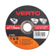 Disc taiere metal VERTO