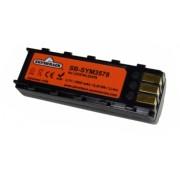 Batteria Motorola Symbol LS3578