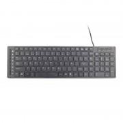 Tastatura Gembird KB-MCH-0 Multimedia USB Black RU layout