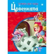 Grupa autora-ČAROBNI SVET BAJKI :: BAJKA+CD :: CRVENKAPA