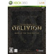 Bethesda The Elder Scrolls IV: Oblivion (Game of the Year Edition) [Japan Import]