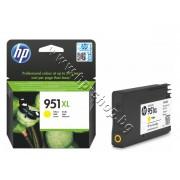 Мастило HP 951XL, Yellow, p/n CN048AE - Оригинален HP консуматив - касета с мастило