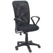 Hunybuni Office Chair Srfhb 1001