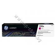 Тонер HP 130A за M176/M177, Magenta (1K), p/n CF353A - Оригинален HP консуматив - тонер касета