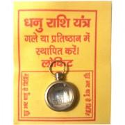 Haridwar Astro Dhanu or Sagittarius Rashi Yantra Locket