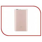 Аккумулятор Xiaomi Mi Pro PLM03ZM 10000mAh Type-C Rose-Gold