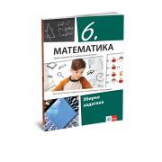 Udžbenik Matematika 6. razred Zbirka Klett