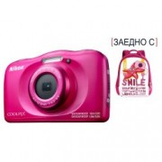 Digital Camera W100 kit Pink