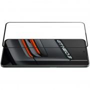 Pelicula Vidro Temperado Nokia 4.2