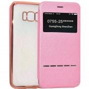 Para Samsung Galaxy S8 Cruz Galvanoplastia Protectora Caso TPU Suave Textura Con Pulsar La Tecla (rosa)