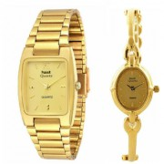 HWT Formal Metal Gold Analog Quartz Rectangle Oval Couple Watches