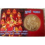 Religious Gold Plated Shree Laxmi Dhan Laxmi Yantra Golden Coin ATM Card - For Temple Home Locker Purse for Pocket(Siz