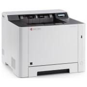 KYOCERA ECOSYS P5021CDW Color Laser