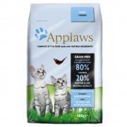 Applaws Kitten - 7,5 kg Darmowa Dostawa od 89 zł