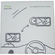 Стойка за автомобил HTC Kit CU S510 за ChaCha + зарядно за автомобил