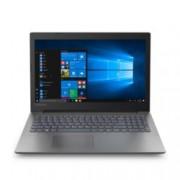 "Лаптоп Lenovo IdeaPad 330-15IGM (81DC00KERM), двуядрен Kaby Lake Intel Core i3-7100U 2.40 GHz, 15.6"" (39.62 cm) Full HD Anti-Glare Display & GF MX110 2GB, (HDMI), 8GB DDR4, 128GB SSD, 1x USB Type-C, Free DOS, 2.2 kg"