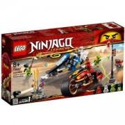 Конструктор Лего Нинджаго - Мотоциклетът на Kai и снегомобилът на Zane, LEGO NINJAGO, 70667