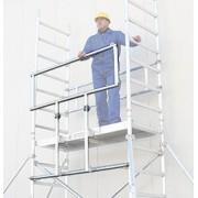 Günzburger Steigtechnik Günzburger Montagesicherungsgeländer Zusatzrahmen für Gerüstgröße 3,00m
