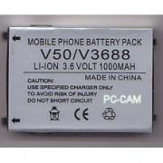 Motorola Li-ion батерия за GSM Motorola V3690, V50