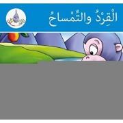 Arabic Club Readers: Blue Band: The Monkey and the Crocodile/***