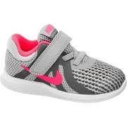 NIKE Revolution 2 Sneaker