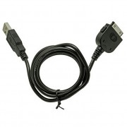 Cablu USB pentru programarea DSCR-4F, SIM-DLINK