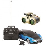 R/C Rechargeable 116 scale 5002 blue Model Car with binocular toy
